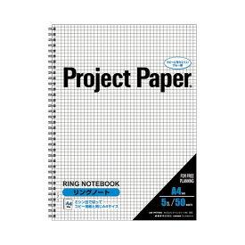 ノート・紙製品関連 (まとめ) オキナ プロジェクトリングノート A45mm方眼罫 50枚 PNA4S 1冊 【×10セット】