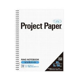 ノート・紙製品関連 (まとめ) オキナ プロジェクトリングノート B55mm方眼罫 50枚 PNB5S 1冊 【×10セット】