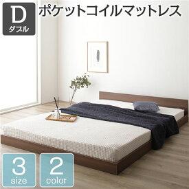 ベッド・ソファベッド フロアベッド・ローベッド 関連 ベッド 低床 ロータイプ すのこ 木製 一枚板 フラット ヘッド シンプル モダン ブラウン ダブル ポケットコイルマットレス付き