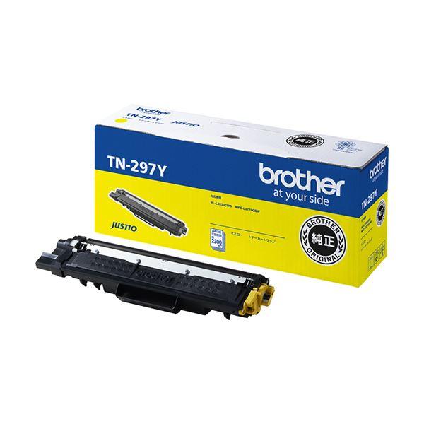 インク・インクカートリッジ・トナー関連 ブラザー トナーカートリッジイエロー(大容量) TN-297Y 1個