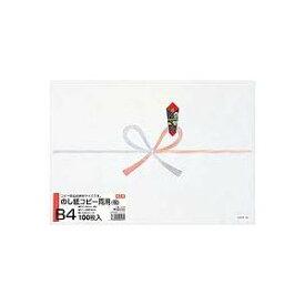 ノート・紙製品関連 (まとめ) オキナ コピー両用のし紙 祝 B4 厚口NC293 1パック(100枚) 【×5セット】