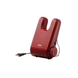 生活 雑貨 通販 くつ乾燥機 レッド SD-4546R【代引不可】