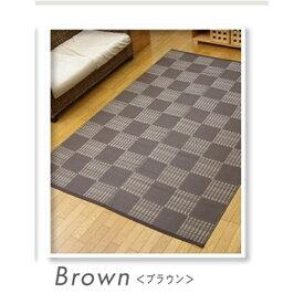 洗える carpet パイプ状 洗濯OK PPカーペット カラー:ブラウン サイズ:261×352cm