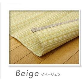 ござ carpet 万能カーペット 洗える PPカーペット 江戸間3畳 サイズ:約174×261cm /カラー:ベージュ