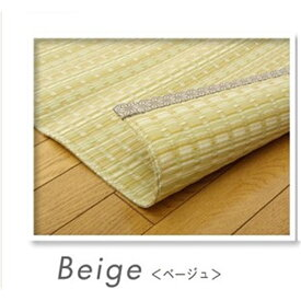 敷物 carpet パイプ状 洗える PPカーペット 本間8畳 サイズ:約382×382cm /カラー:ベージュ
