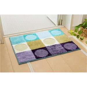 吸水マット 洗える お手入れ簡単 洗えるバスマット 2枚組 カラー:ブルー