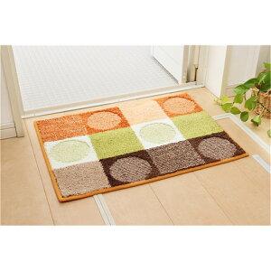 吸水マット 洗える ポリエステル 洗えるバスマット 2枚組 カラー:オレンジ