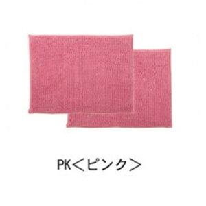 Bath mat バス用品 速乾性 洗えるバスマット 吸水速乾 カラー:ピンク サイズ:45×60cm 2枚組