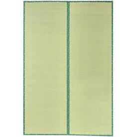 い草 敷物 お部屋をナチュラルに演出 便利な い草上敷 『F竹(たけ)』 裏ウレタン付き 286×382cm