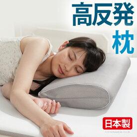 日用品 新構造エアーマットレス ピロー 32×50cm 高反発 枕 洗える 日本製 ホワイト