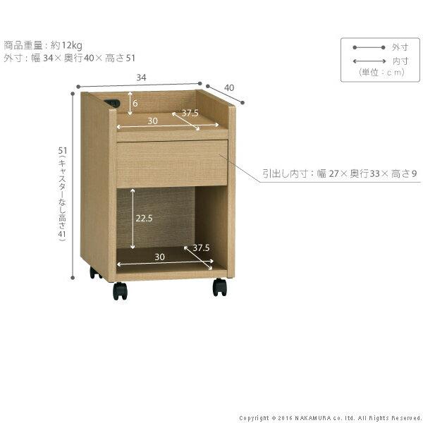 便利雑貨 サイドテーブル コンセント キャスター付 コンセント付きナイトテーブル ベッドサイドテーブル コンセント 引出し 木製 日本製 フランスベッド ミディアムブラウン