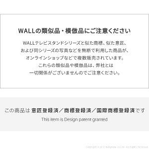WALL自立型TVスタンドPRO