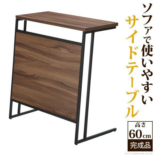 便利雑貨 サイドテーブル ウォールナット コーヒーテーブル ソファサイドテーブル ミニテーブル サイドデスク ソファーテーブル スリム シンプル