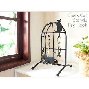インテリア キーホック 玄関用 スタンドキーフック カラー:ブラック