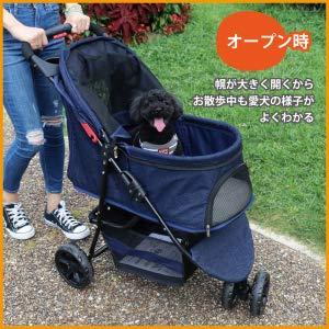 ココハートペットカート折りたたみ多頭耐荷重20KG中型犬用ペット犬カート犬用カートペットバギーペットカート