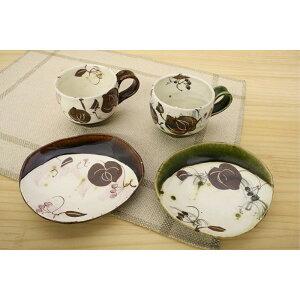 カップ ソーサー ケーキ皿 可愛い 織部山帰来 ペア コーヒーカップ 美濃焼武山窯
