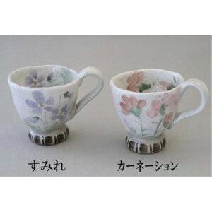 カップ ソーサー ケーキ皿 可愛い 瀬戸 亜福窯 花の詩 マグ コーヒーカップ すみれ 花柄