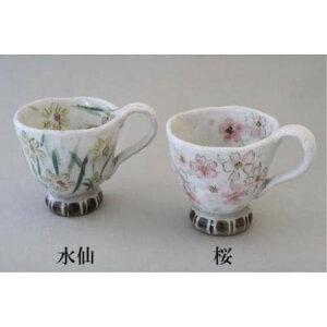 ティーカップ ケーキ皿 可愛い 瀬戸 亜福窯 花の詩 マグ コーヒーカップ 桜 花柄
