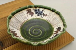 陶器 皿 和皿 かわいい 織部ぶどう 漬物鉢 美濃焼 武山窯 盛り鉢 葡萄 中鉢