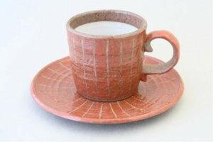 カップ ソーサー ソーサー は ケーキ皿 としても おしゃれ な 食器 線彫 コーヒー碗皿 赤 コーヒーカップセット スープカップ