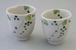 和柄 和風 ブドウの絵柄が爽やかな器 日本製 山ぶどう 組湯呑 大小2個セット  湯飲みセット ペア湯のみ
