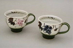 紅茶 カップ 落ち着いた風情で心が癒されます 可愛い 織部ぶどう マグ 青 葡萄 コーヒーカップ 美濃焼 武山窯