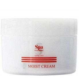 SPA treatment スパトリートメント HAS モイストクリーム 業務用 150gスパトリートメント HASモイストクリーム 150 g