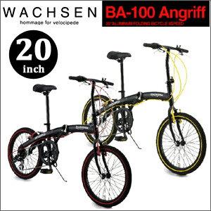 生活雑貨 WACHSEN ヴァクセン 20インチ アルミフレーム折りたたみ自転車 6段変速付 Angriff(アングリフ) BA-100-B ブラック/イエロー