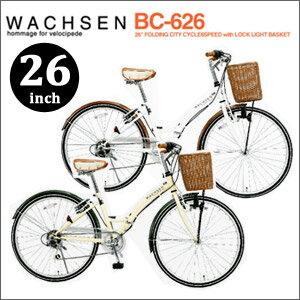 生活雑貨 WACHSEN ヴァクセン 26インチ折りたたみみシティサイクル 6段変速付 BC-626 ピュアホワイト/チョコブラウン