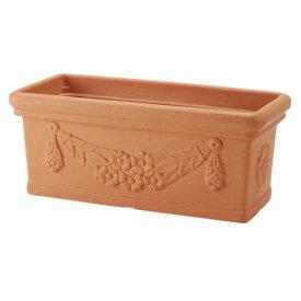 プランター 鉢 ベーシックな長角型 便利アイテム アンティコ長角65型 ブラウン