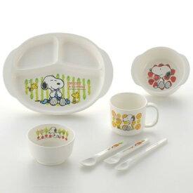子供用食器 ベビー 水に浸せるので、こびりつきや汚れが簡単に取れます。 人気の スヌーピー ベビー食器セット