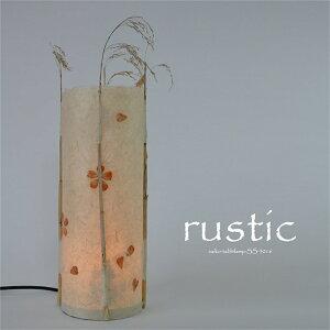 スタンドライト indirect lighting テーブルランプ 和紙照明 スタンドランプ デザイン:葦と花