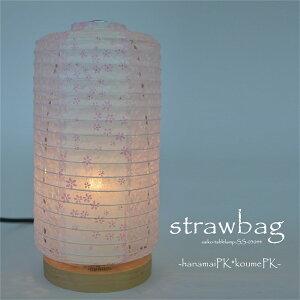 ライト 廊下 照明 ミニタイプ 和風照明 ミニスタンドランプ カラー:hanamaiPK*koumePK-花舞ピンク×小梅ピンク-