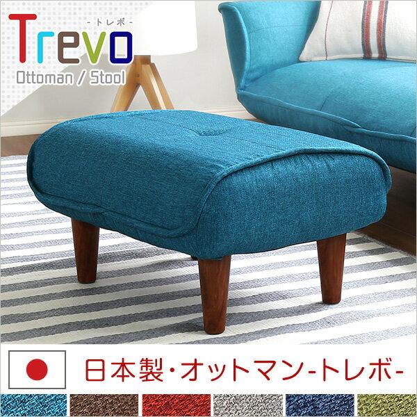 便利雑貨 ソファ・オットマン(布地)サイドテーブルやスツールにも使える。日本製 レッド