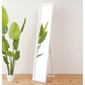 送料無料家具幅30ルックスタンドミラー/鏡/カガミ/全身/姿見/北欧風/シンプル/折り畳み可能/完成品