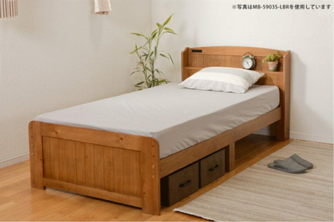 送料無料 オシャレ 家具 木製 ベッド 寝具 ベット