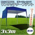タープテント専用UVハーフ横幕のみ/3m【緑】