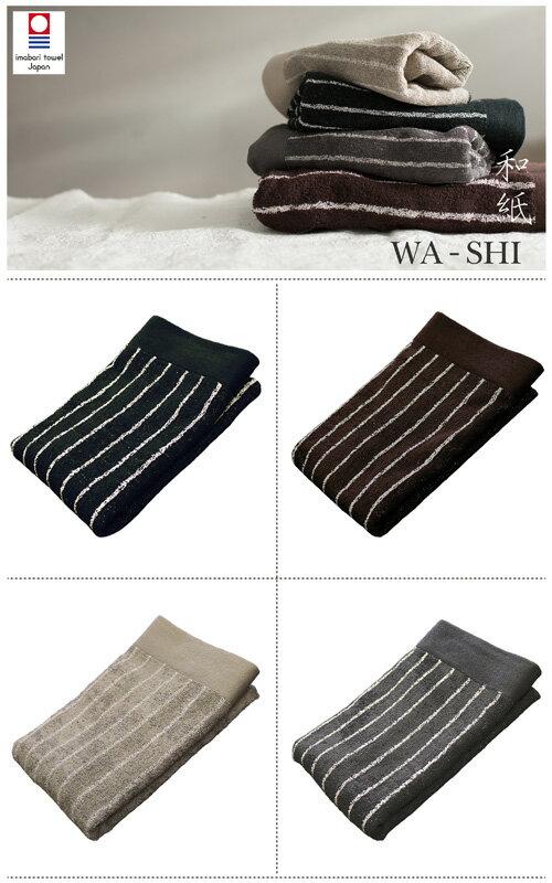 今治タオル Stripe【ストライプ】フェイスタオル PP袋入今治タオルと美濃和紙がつなぐ日本の伝統。吸水性・速乾性に優れたタオルです。【包装不可】