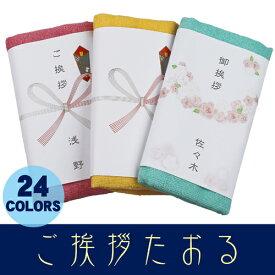 220匁 スレン染フェイスタオル(熨斗付PP袋入り)ご挨拶回りに最適。上質で使い勝手のいいタオルはどんな人でも重宝します。