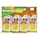 こめ油ギフトセット100%お米(米糠・米胚芽)が原料で油のいやなにおいも気になりませんTFKA-20【楽ギフ 包装】