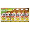 こめ油ギフトセット100%お米(米糠・米胚芽)が原料で油のいやなにおいも気になりませんTFKA-30【楽ギフ 包装】