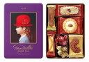 赤い帽子 パープルボックス16392