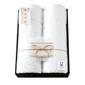 日本最大のタオル産地から極選 魔法の糸 今治製パイル綿毛布2P【今治タオル】AI-20020