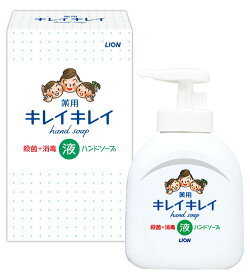 ライオン キレイキレイ 薬用ハンドソープ (箱入)