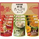 カゴメ 野菜たっぷりスープSO-30【楽ギフ 包装】
