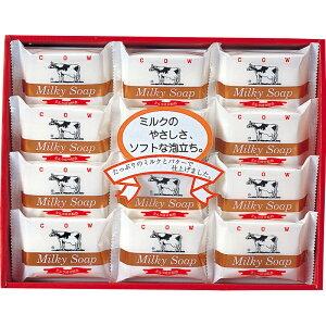 【楽ギフ 包装】牛乳石鹸 ゴールドソープセットAG-15M