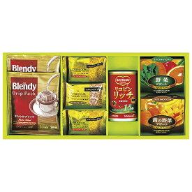 【40%OFF】デルモンテ&洋菓子コーヒーセットRKP-15