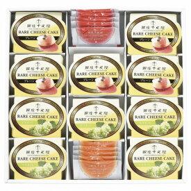 銀座千疋屋 銀座レアチーズケーキ【メーカー包装済の商品のため、当店の包装紙は選べません】