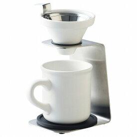 ブリューコーヒー 一人用ドリッパーセット51641/ 51642