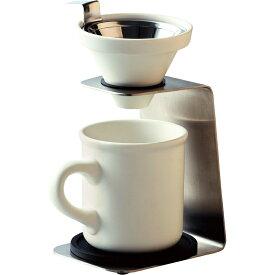 ブリューコーヒー 一人用ドリッパーセット51641/2